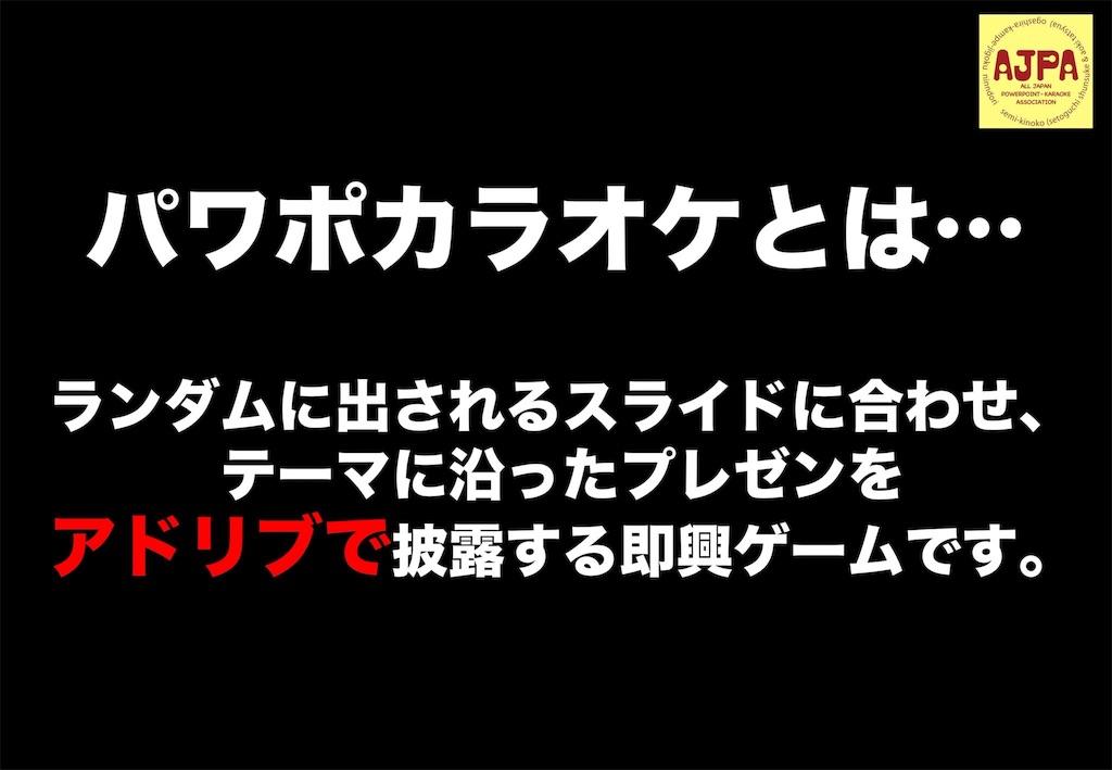 f:id:setoguchi214:20171106081745j:image