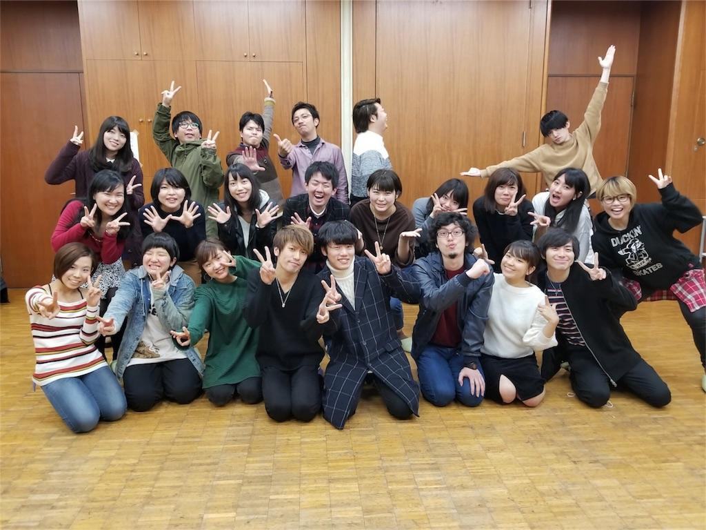 f:id:setoguchi214:20171115103456j:image