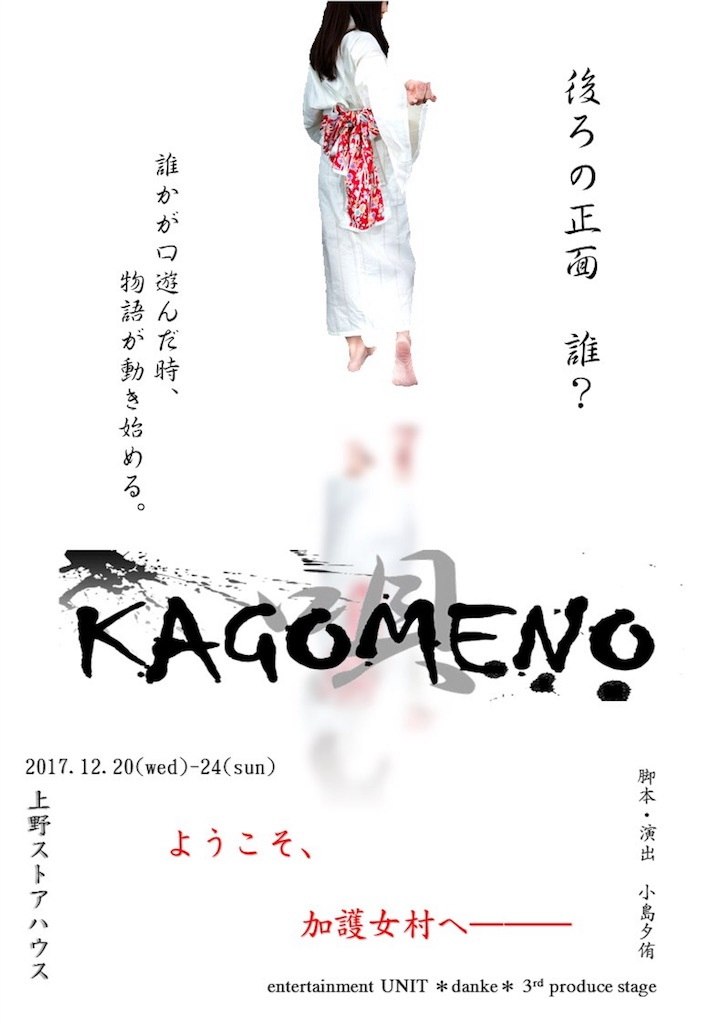 f:id:setoguchi214:20171115104842j:image
