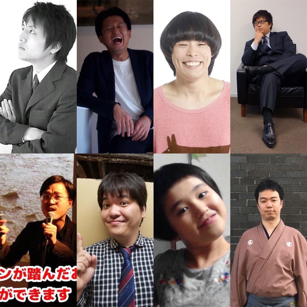 f:id:setoguchi214:20171202073540j:image