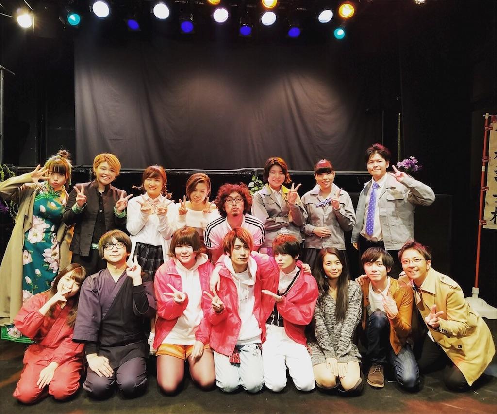 f:id:setoguchi214:20171230232717j:image