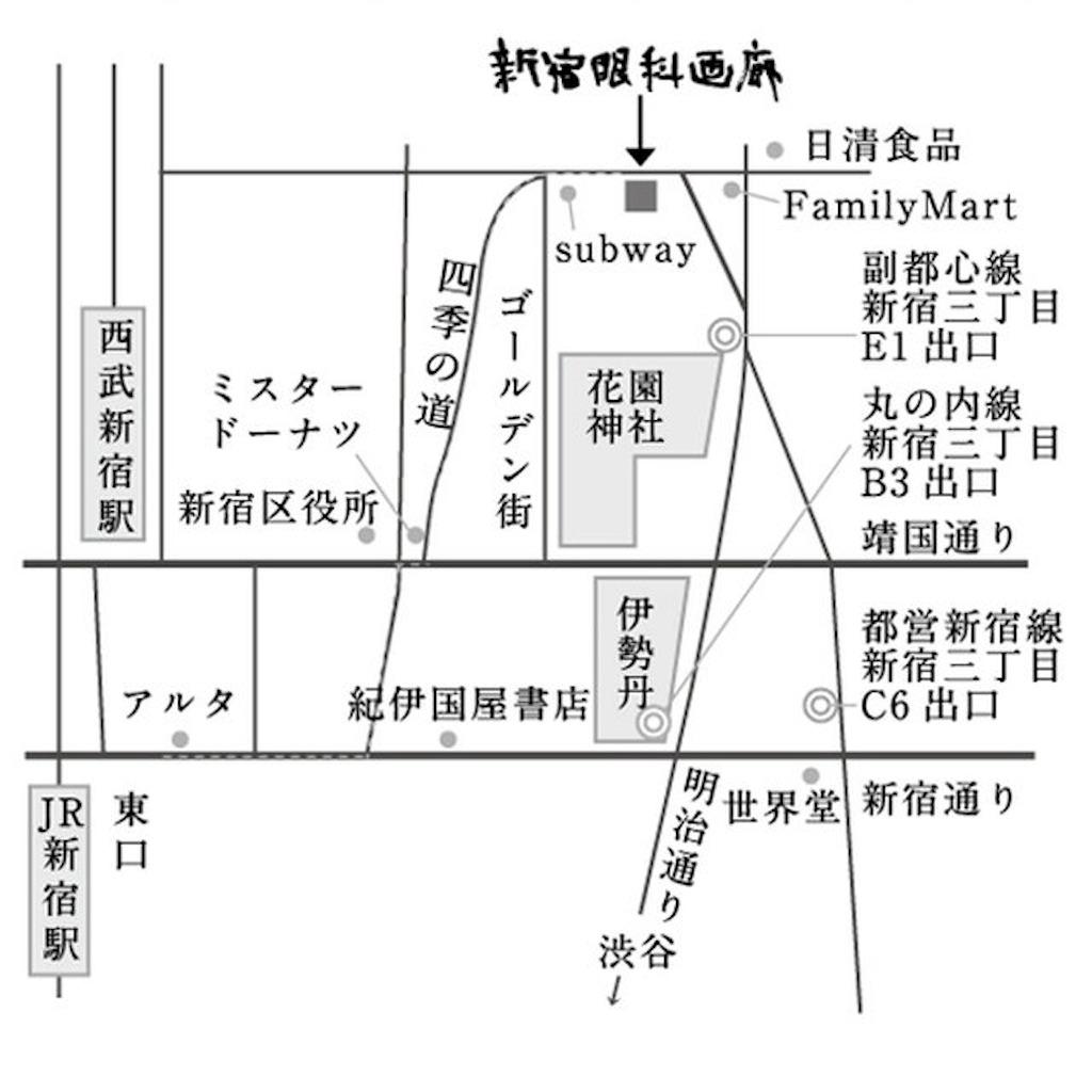 f:id:setoguchi214:20180406015016j:image