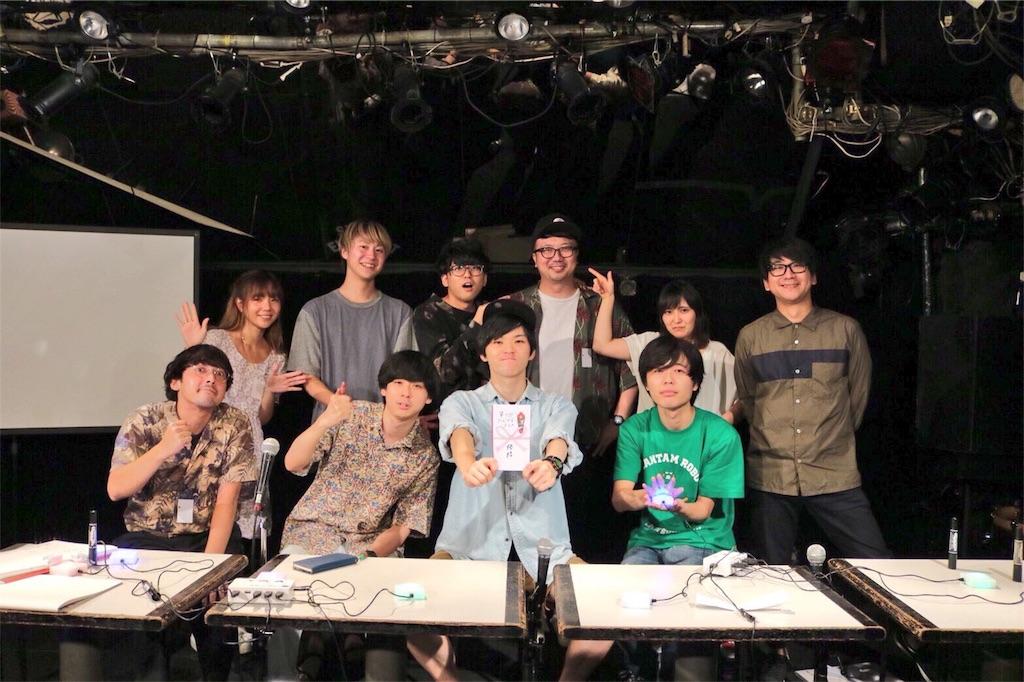 f:id:setoguchi214:20180910012448j:image
