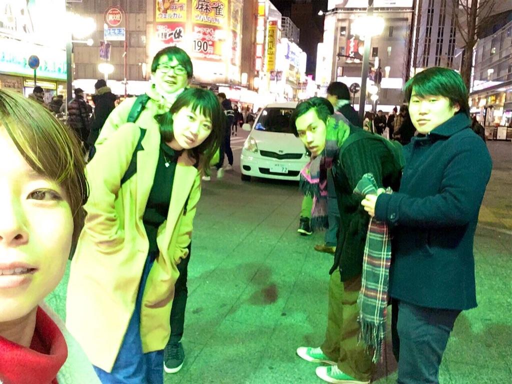 f:id:setoguchi214:20190110215013j:image