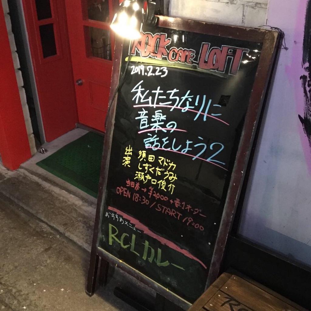 f:id:setoguchi214:20190316055539j:image