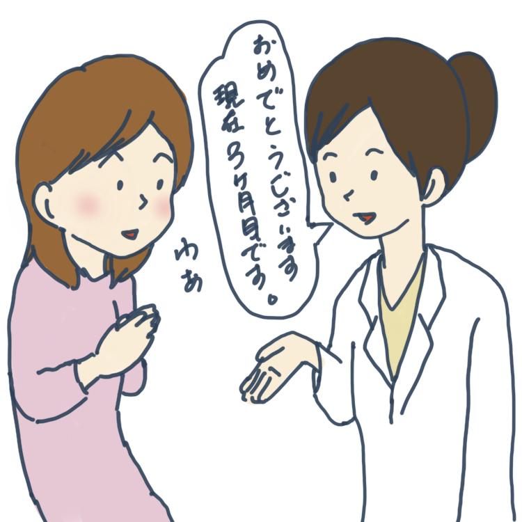 f:id:setomachiko:20180329112107p:plain