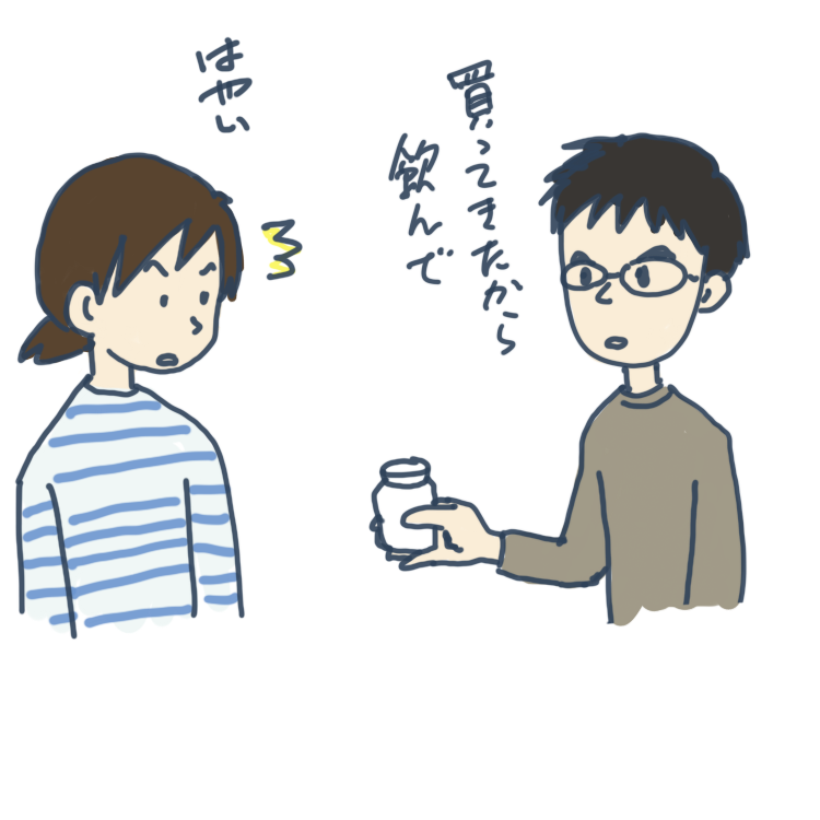 f:id:setomachiko:20180329113236p:plain