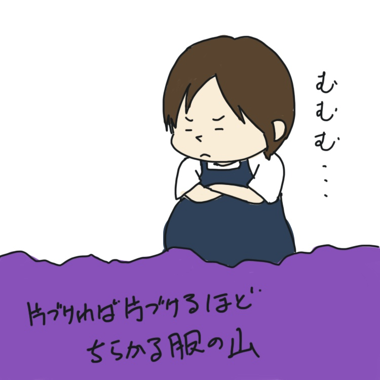 f:id:setomachiko:20180925212319j:plain