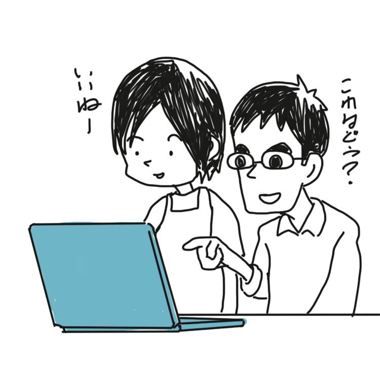 f:id:setomachiko:20181007201617j:plain