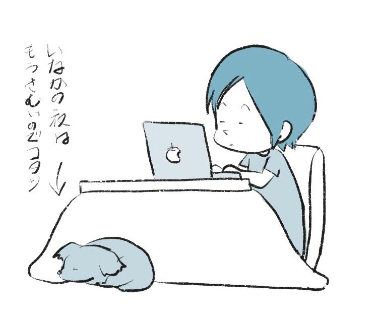 f:id:setomachiko:20181014132307j:plain