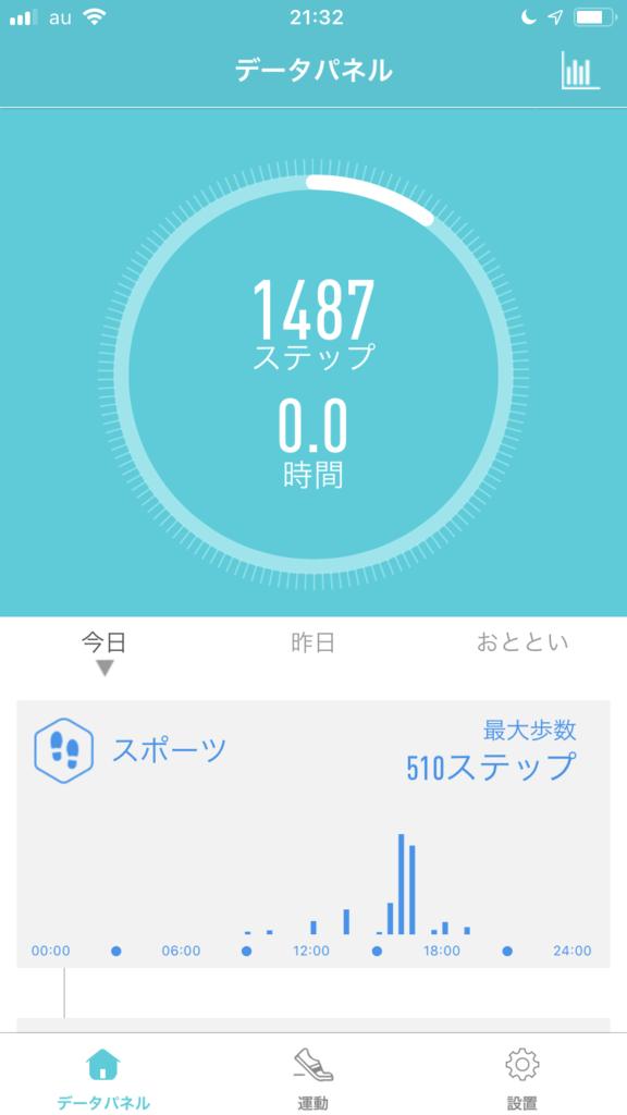 f:id:setomachiko:20181019213336p:plain