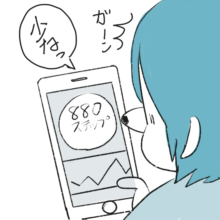 f:id:setomachiko:20181019214140j:plain