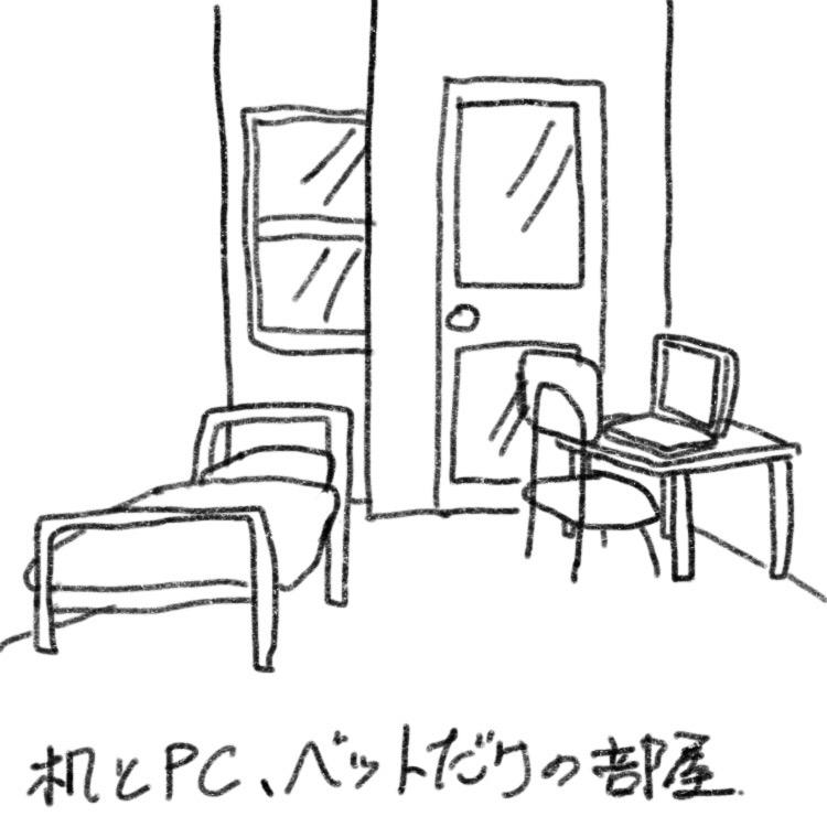 f:id:setomachiko:20181228202415j:plain