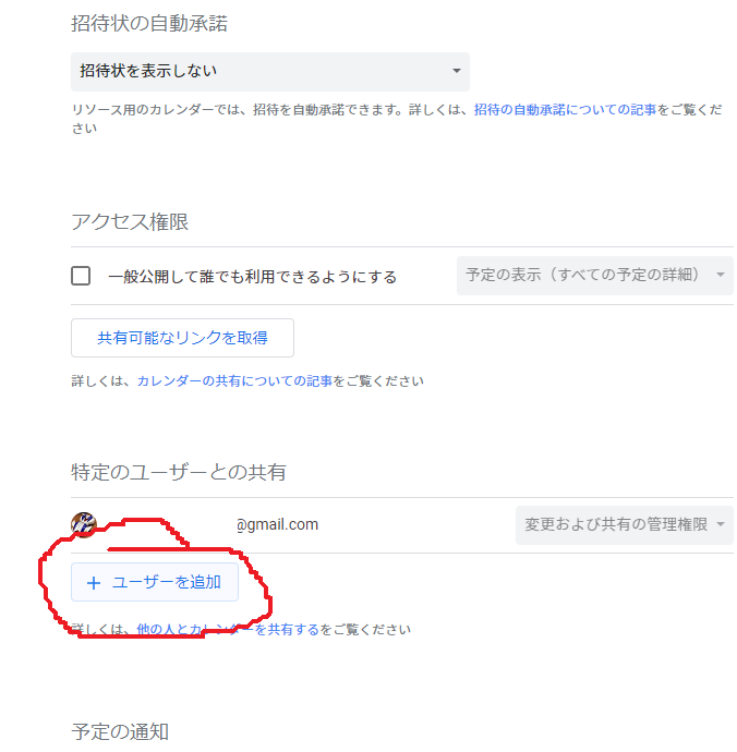 f:id:setono0421:20210706120248p:plain