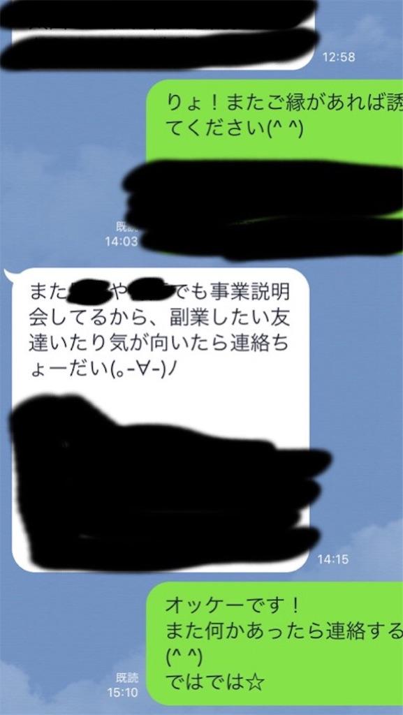 f:id:setonosuke:20160924122650j:image