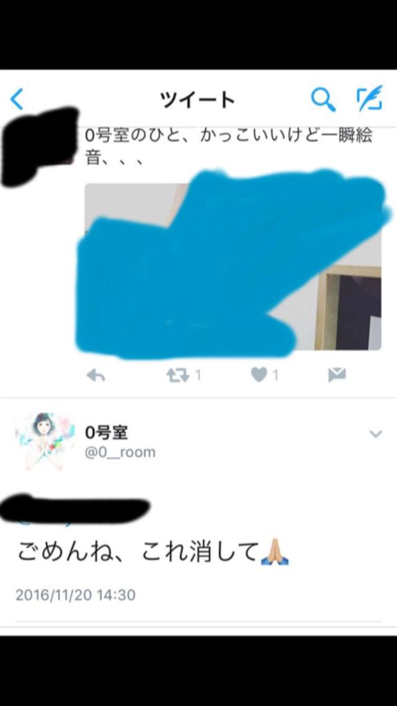 f:id:setonosuke:20161121201430p:image