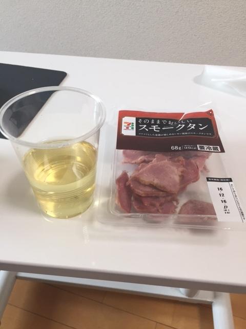 f:id:setonosuke:20161205155435j:plain