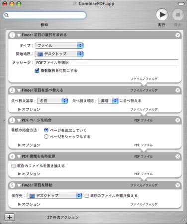 f:id:setoryohei:20070730230330p:image