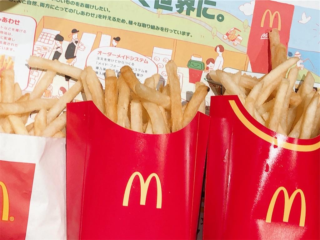 マック ポテト l 値段 マックのポテト、カロリーと値段などまとめ(S,M,Lやセットなど)