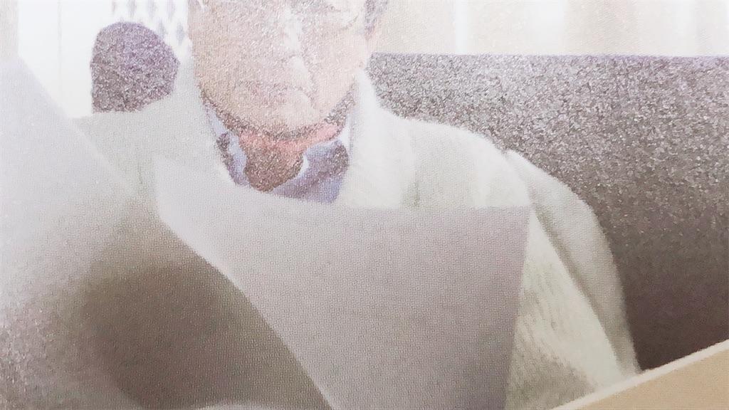 f:id:setosan1015:20210122003205j:image