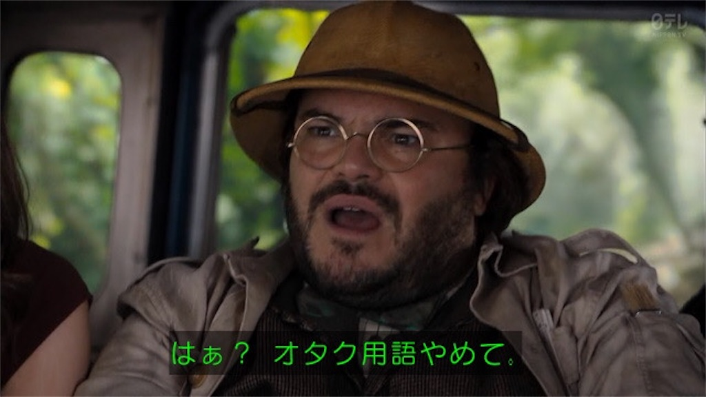 f:id:setotamaki:20200124083053j:plain