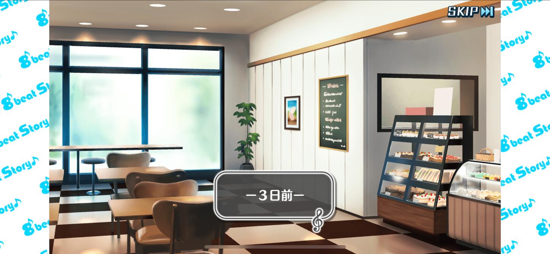 f:id:setotamaki:20200213231106p:plain