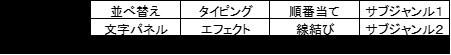 f:id:setouchihai:20201210234947j:plain
