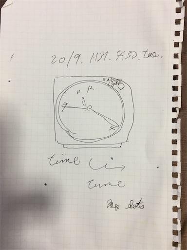 f:id:sets2018:20190519232618j:image