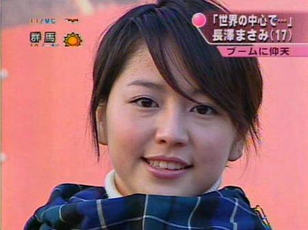Sumiko Takahara