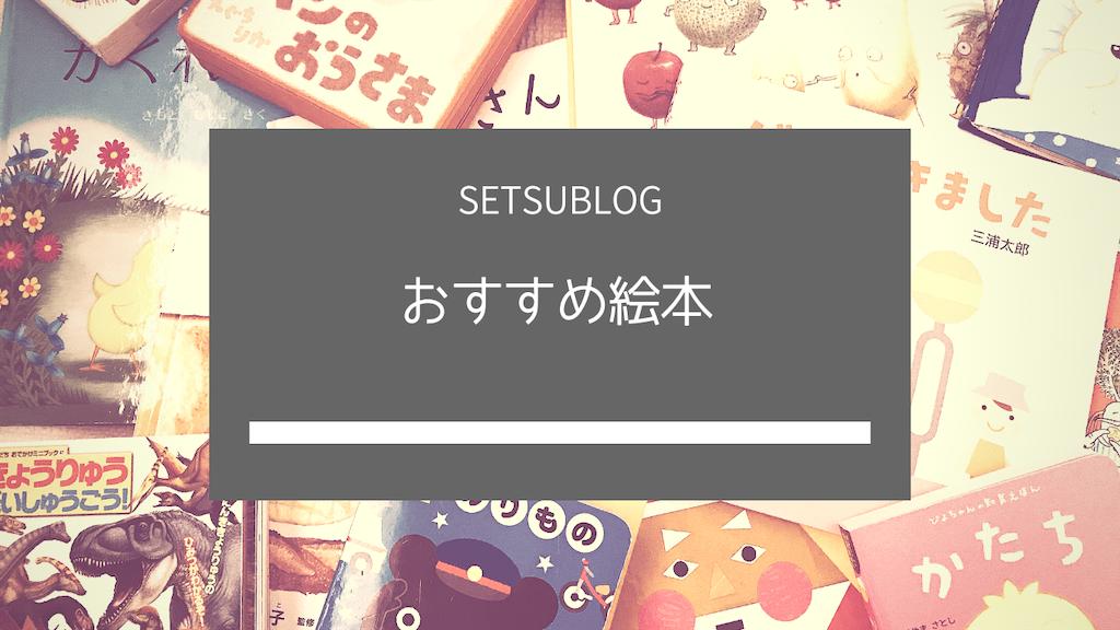 f:id:setsublog:20190403162939p:image