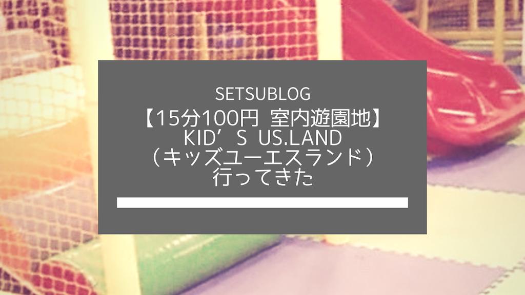 f:id:setsublog:20191026022126p:image