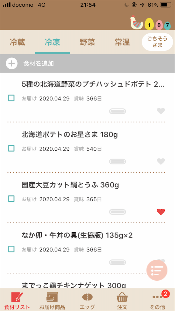 f:id:setsublog:20200505215540p:plain