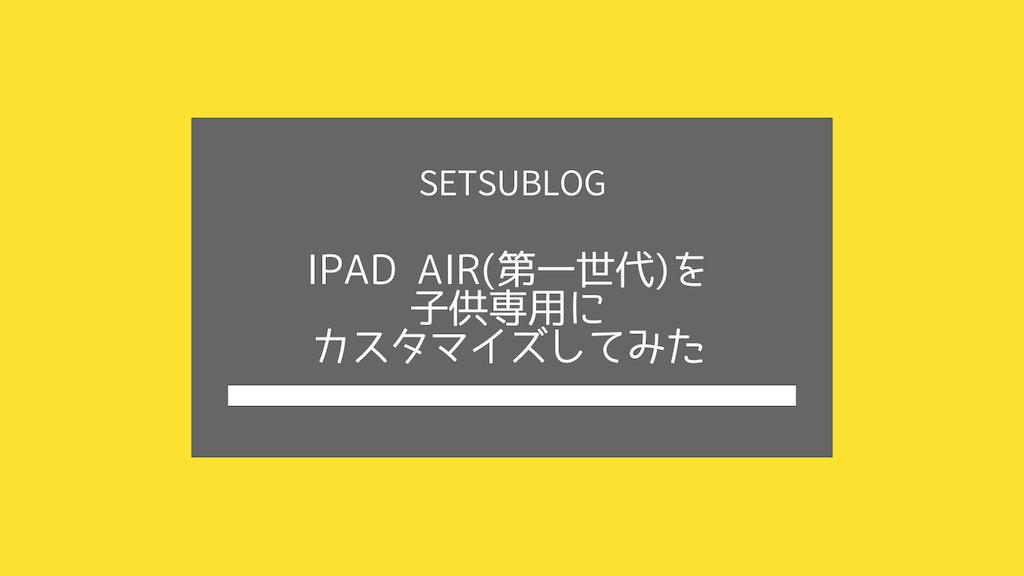f:id:setsublog:20200715015738p:image