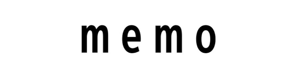 f:id:setsublog:20200819014518j:image