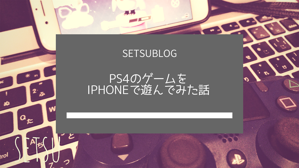 f:id:setsublog:20200823005919p:image