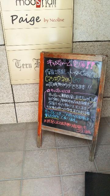 f:id:setsuko3nobuko3:20180718180118j:image