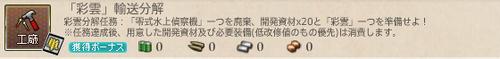 f:id:setsuna0214:20170217002210p:plain