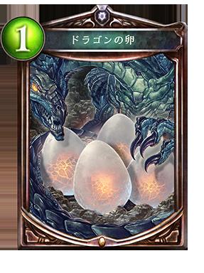 f:id:setsuna0214:20170317231339p:plain