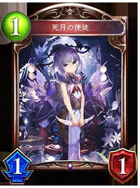 f:id:setsuna0214:20170318230345p:plain