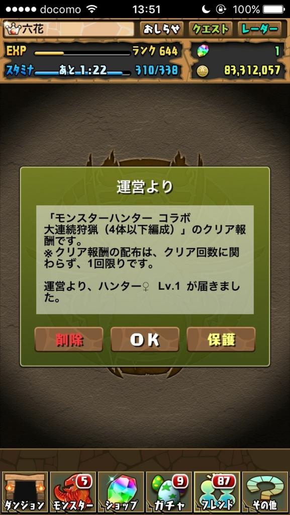f:id:setsuna0214:20170501191435j:plain