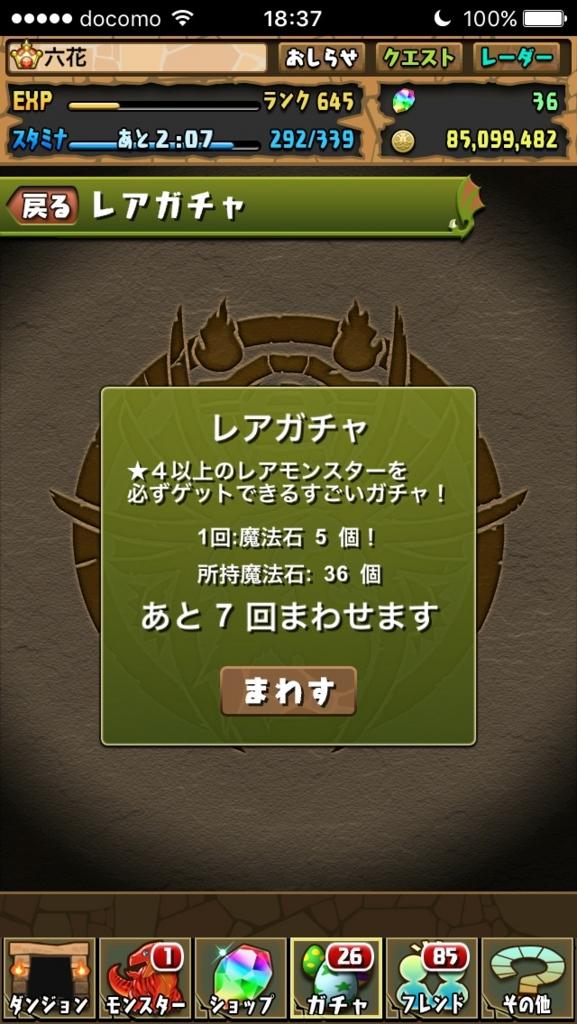 f:id:setsuna0214:20170507184849j:plain