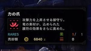 f:id:setsuna0214:20180131101027j:plain