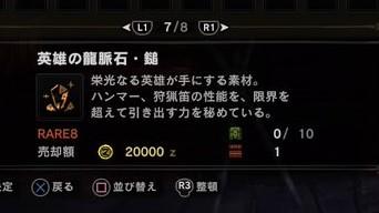 f:id:setsuna0214:20180201095350j:plain