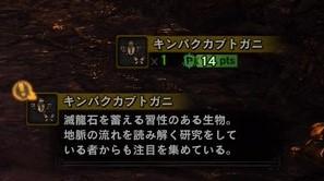 f:id:setsuna0214:20180419110513j:plain