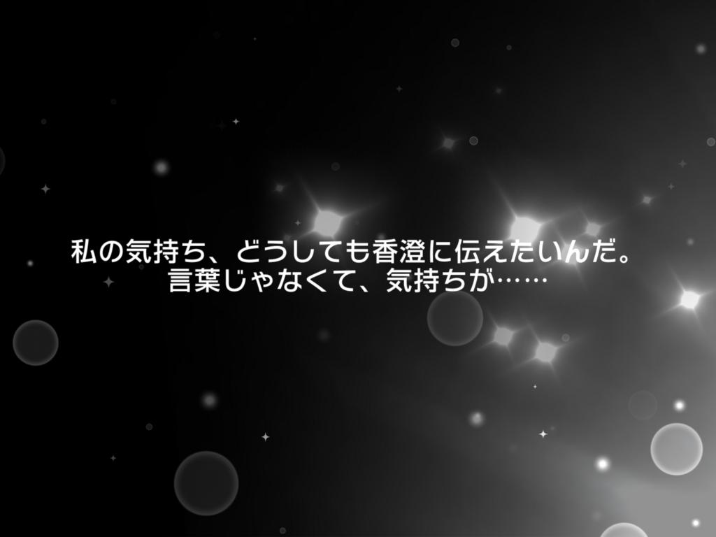 f:id:setsuna0214:20180501152411p:plain