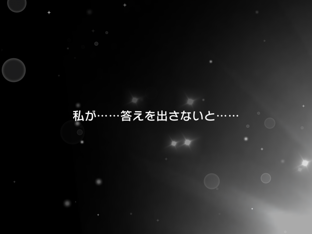 f:id:setsuna0214:20180501153050p:plain