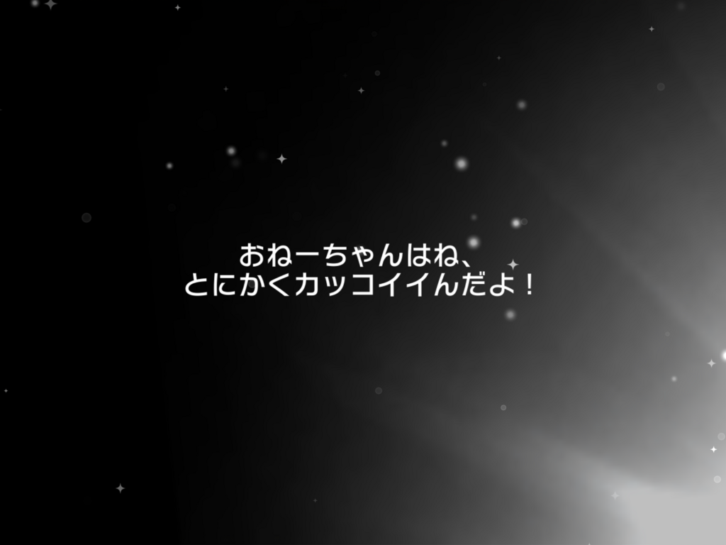 f:id:setsuna0214:20180506213604p:plain