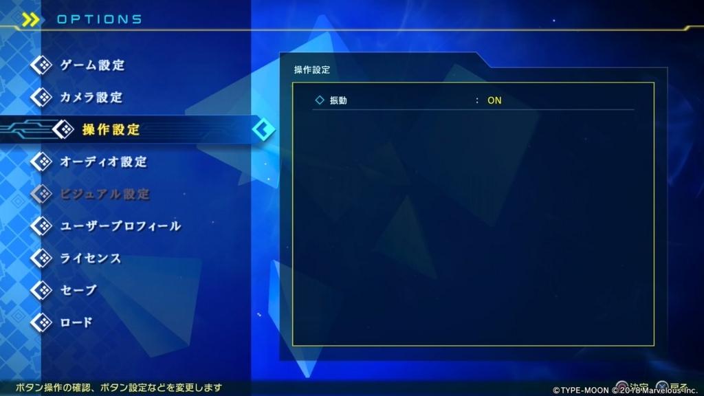 f:id:setsuna0214:20180608034159j:plain