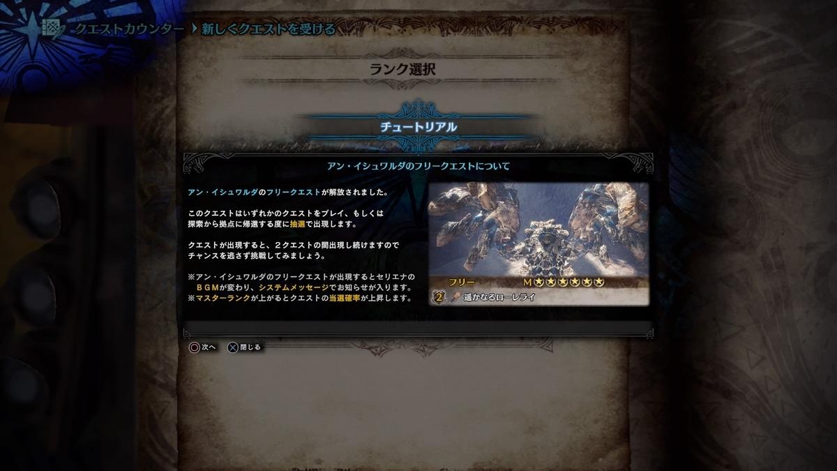 f:id:setsuna0214:20190907024408j:plain