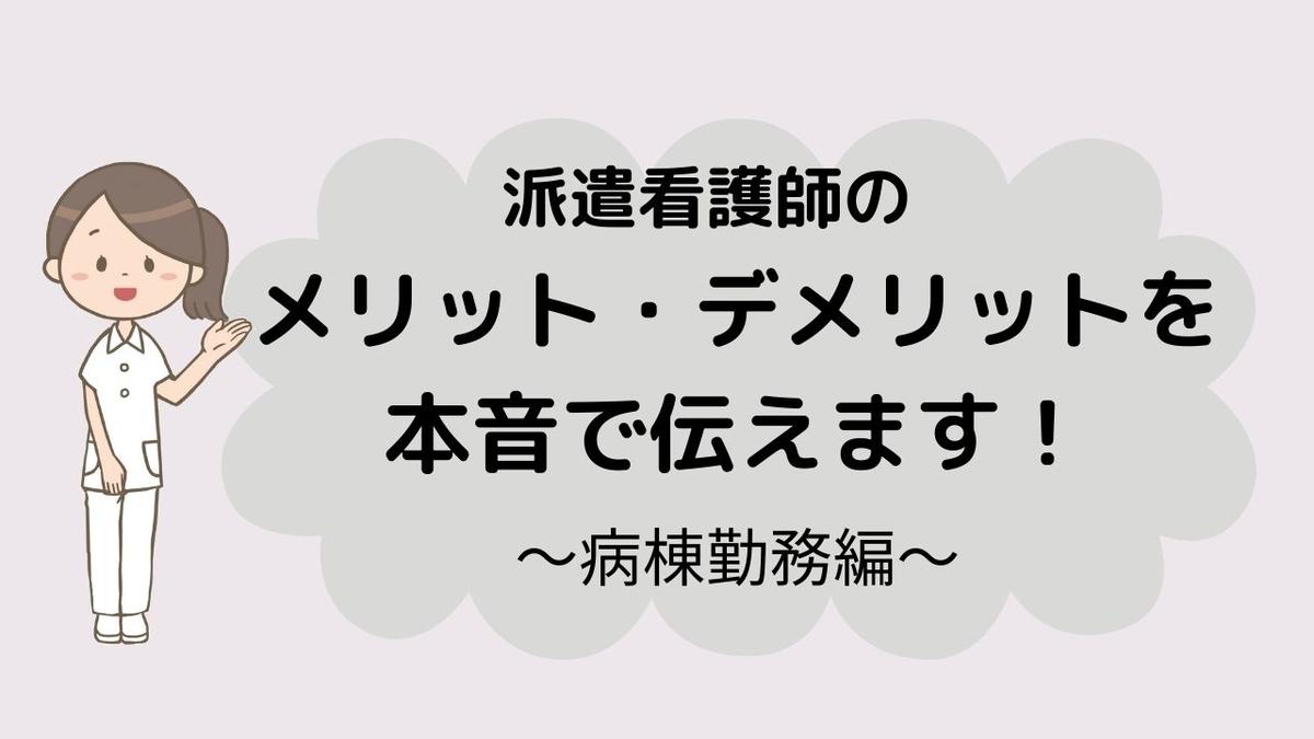 f:id:setsuoto:20210728210607j:plain